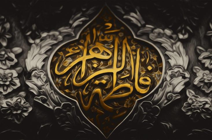 نگاهی گذرا به برخی از ادله شهادت حضرت زهرا(س) / رجبی دوانی:در شهادت حضرت زهرا «نقلا و عقلا» شک و شبهه ای وجود ندارد