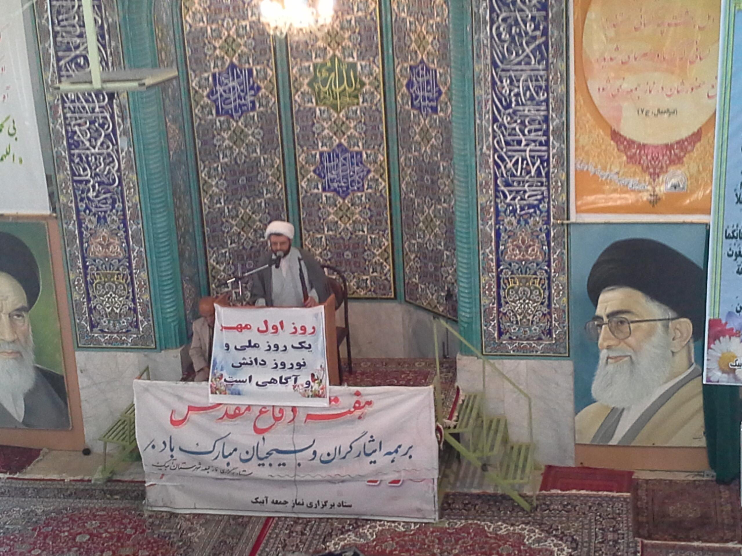 هر توافقنامه ای که موجبات نفوذ دشمن در کشور را فراهم کند حرام است