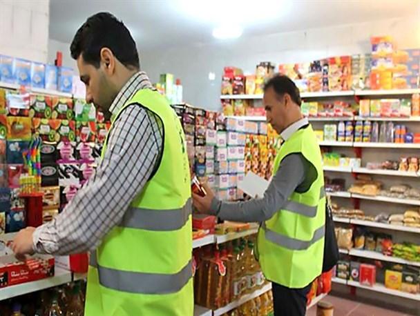 طرح نظارتی ماه مبارک رمضان در آبیک آغاز شد