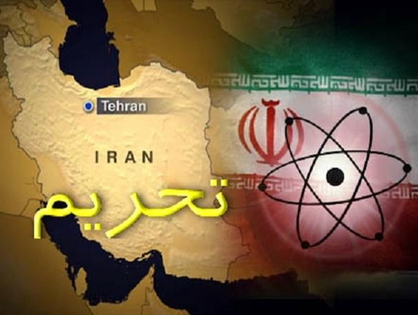 تحریمهای جدید آمریکا علیه ایران خلاف مفاد برجام است