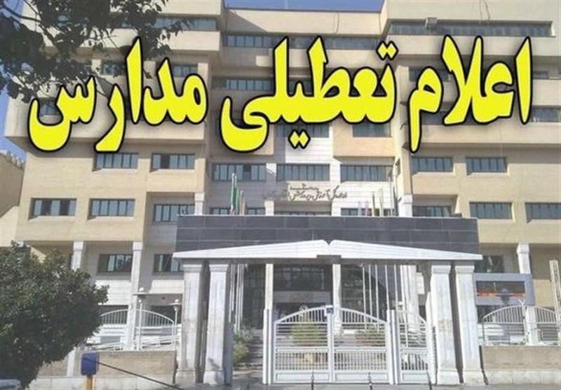 تمامی مدارس استان قزوین فردا تعطیل است