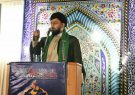 پیام حجت الاسلام میرامینی درباره وضعیت پیغمبر کوه