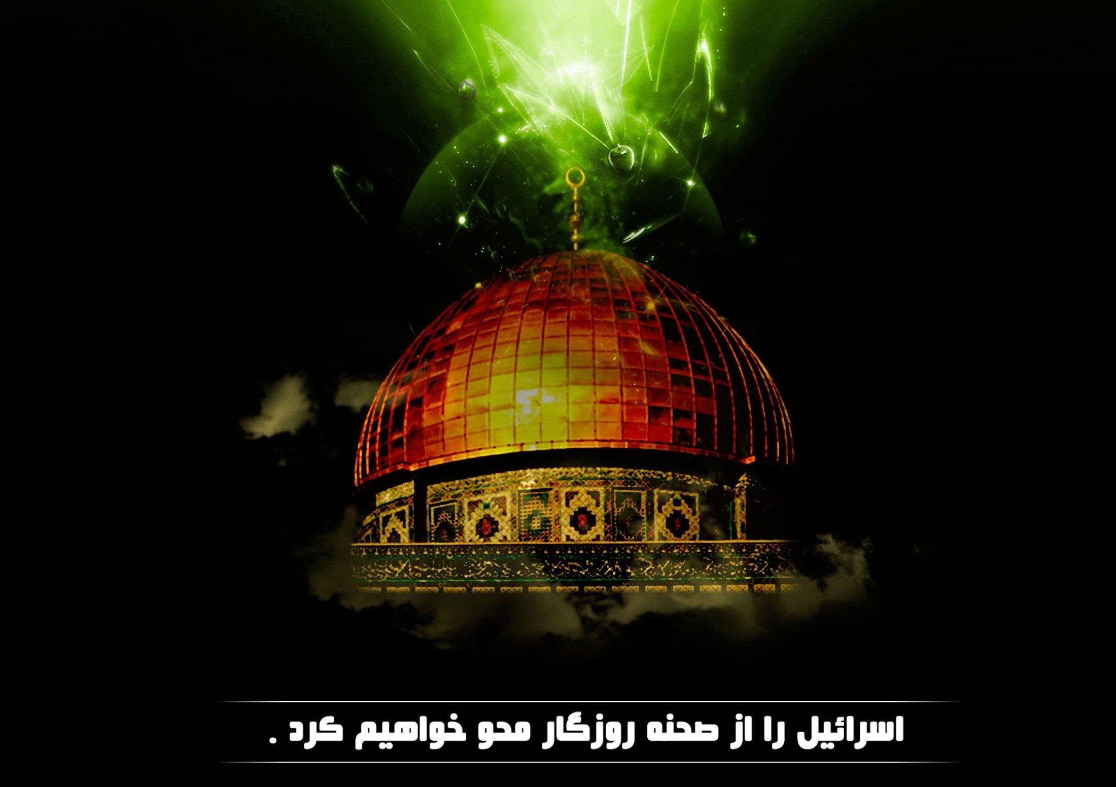 دفاع از فلسطین جزء اصول ثابت ایران است