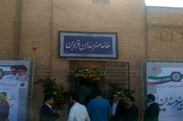 اعتراض هنرمندان استان قزوین به انتصاب مدیر کل غیر بومی