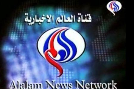 عربستان، صفحه یوتیوب شبکه العالم را بست