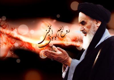 امام خمینی حکومت دینی را در عصر جدید به جهانیان اثبات کرد