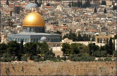 اعلام بیت المقدس به عنوان پایتخت رژیمصهیونیستی نقض قطعنامههای بین المللی است