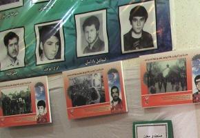 نمایشگاه عکس شهدای انقلاب به کار خود پایان داد