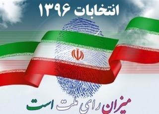 نتیجه اولیه شمارش آرای انتخابات ریاست جمهوی/ روحانی پیشتاز است