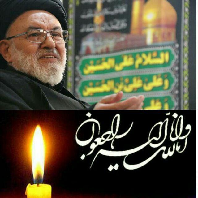مراسم گرامیداشت ارتحال امام جمعه آبیک برگزار میشود